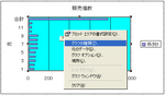 2012.5.28-2.PNG