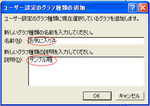2012.5.28-4.PNG