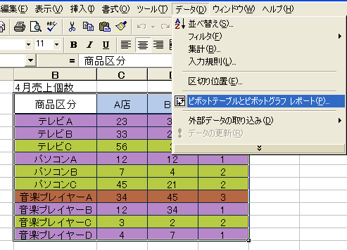2012.5.30-2.PNG