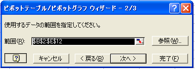 2012.5.30-4.PNG