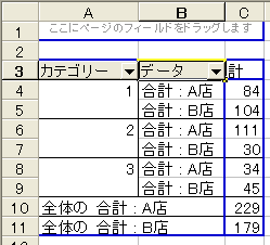2012.5.30-7.PNG