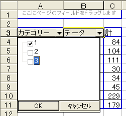 2012.5.30-8.PNG