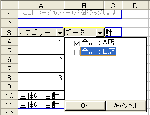 2012.5.30-9.PNG